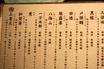 2009_08_06_006a