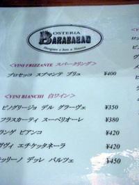 Barababao_008a